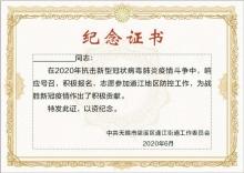 荣誉证书定制 创意聘书内芯毕业结业授权证件书A4志愿者表扬信防伪水印纸订制