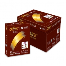 高品乐(GOLDEN COLOR) 晶彩 A3复印纸 70g 5包整箱装