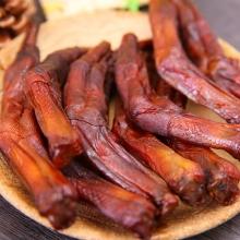 邵阳县易老头腊鸭脚10个 250g±50g柴火烟熏纯手工