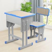 加厚款中小学生课桌椅 学校课桌椅 双立柱 颜色可选 尺寸:60cm*40cm