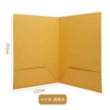 普乐士 FM3-A4S2 A4文件报告纸套  鹅黄色 10个装