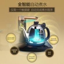 金灶(KAMJOVE) K9 全智能自动上水电热水壶 电茶壶 自动茶具电茶炉