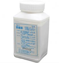 国产 漂白粉消毒粉漂精粉 500g/瓶