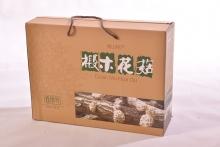 鲁山县春雨芳山珍椴木花菇礼盒(珍选)760g