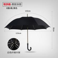 国产 8骨长柄雨伞 定制logo 黑色