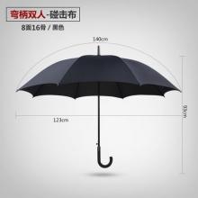 国产 16骨长柄雨伞 定制logo 黑色