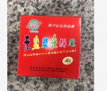 宇通 粉笔彩色 48支/盒
