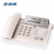 步步高 HCD288 来电显示电话机 典雅灰
