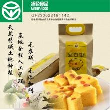 【黑龙江】【大庆市】【林甸县】 渔谷香 玉米面粉2.5kg