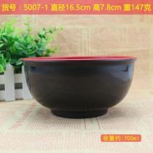 国产 红黑双色塑料碗 圆形  直径16.5cm