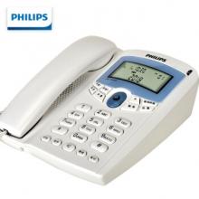 飞利浦(PHILIPS) TD-2816 双接口电话机 白色