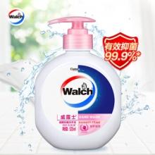 威露士(Walch)健康抑菌洗手液(倍护滋润) 525ml/瓶