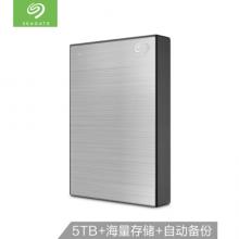 希捷(Seagate)STHP5000401 移动硬盘 5TB USB3.0 铭 新睿品 2.5英寸 银色 金属外壳 大容量存储 兼容Mac PS4