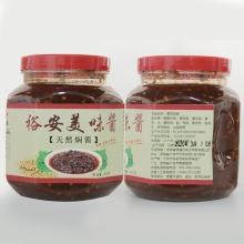【六安市】【裕安区】  幸福淘 黄豆焖酱 2瓶装