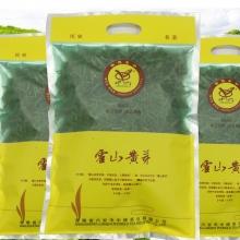 【六安市】【裕安区】 中六 办公茶新鲜春茶霍山黄芽500克