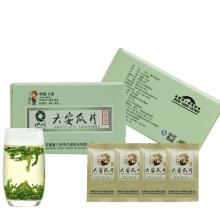 【六安市】【裕安区】 中六 六安瓜片 暖胃绿茶 修身正气款 单盒装