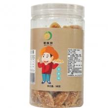 【六安市】【裕安区】 幸福淘 猫耳酥芝麻味