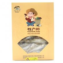 【六安市】【裕安区】 幸福村 皖西大别山土特产 野生小干鱼美味可口下饭好菜300g盒装
