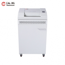 汉王(Hanvon)HW-910DS 多功能大型商用办公碎纸机 240分钟长时间连续碎纸安全触停粉碎机