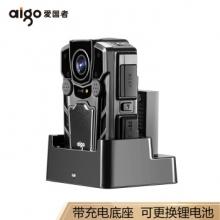 爱国者(aigo)执法记录仪DSJ-R7+ 双电座充1296P高清红外夜视可换电池加密录音加强激光定位内置128G