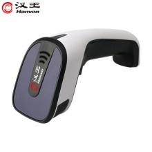 汉王(Hanvon)扫描枪 无线一二维码扫码枪商品条码枪 离线存储 快递零售商超扫描器HW-522W