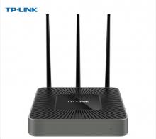 TP-LINK TL-WAR450L 450M企业级无线路由器 千兆端口/wifi穿墙