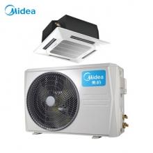 美的(Midea)KFR-72QW/DY-B(D3) 大3匹 定频冷暖 中央空调天花机 三级能效