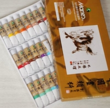 马利 1304 24色中国画颜料