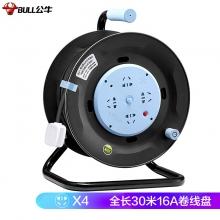 公牛(BULL)GN-804D超功率保护 过热保护插座/插排  4位总控30米卷线盘