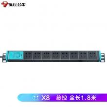 公牛(BULL)GNE-1080PDU机柜插座/插线板/插排/排插/接线板/拖线板 8位总控全长1.8米
