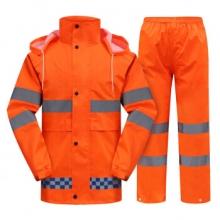 谋福 CNMF 9296 橙色园林雨衣套装 分体环卫雨衣安全警示 YGC05 170
