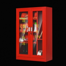 谋福 9634 消防柜消防器材柜微型消防站柜应急工具展示柜(单独消防柜1400*900*390)