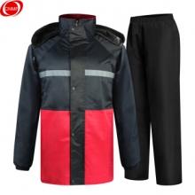 谋福 CNMF306 时尚单人拼色防水雨衣套装  雨衣防水警示服HD-拼色 2XL