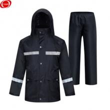 谋福 CNMF 9601 反光雨衣雨裤套装  双层加厚分体雨衣 98式A型 M号