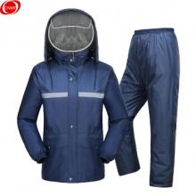 谋福 CNMF 8648 双帽檐安全反光条分体雨衣 骑行交通防水雨衣【藏青 2XL】