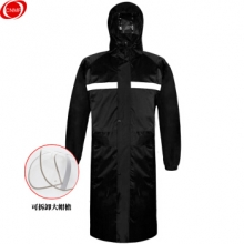 谋福 CNMF 9292 安全反光条特种长风衣雨衣 【 长风衣(配帽檐)】3XL-180
