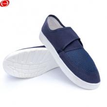 谋福CNMF151防静电鞋加厚软底 透气工作鞋无尘网面鞋(PU帆布网面蓝色 39码)