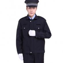 谋福 9660 保安秋执勤服黑色保安服 (经典执勤套装-180)