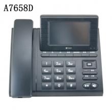 平治东方 A7658D 智能录音电话机