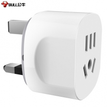 公牛(BULL)GN-L07U 环球旅行插座 USB转换器/ 转换插头/国外使用欧标美标德标英标适用 GN-L07U