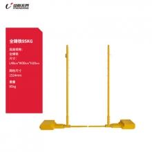 动联无界 全铸铁羽毛球架网柱 全铸铁95kg/副(两只)