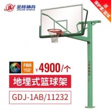 金陵 GDJ-1AB篮球架室内标准专业比赛扣篮电动液压篮球架