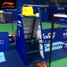 李宁LINING LC120羽毛球裁判椅赛事专业 可折叠比赛级裁判椅