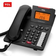TCL(TCL) HCD868 (180)型TSD电话机(黑色)