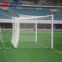 金陵 ZQW-5 五人制移动式钢管门足球框 2个/副