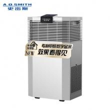 A.O.史密斯 甲醛数显 空气净化器 家用 深度除甲醛 除细菌病毒 除异味 PM2.5雾霾