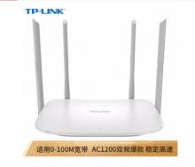 普联 (TP-LINK) TL-WDR5620 AC1200 5G双频智能无线路由器