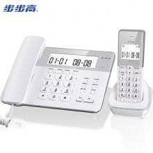 步步高(bbk) W201 数字无绳电话子母机 一拖一(晶莹白)