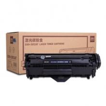 得力 DXH-2612AT 激光碳粉墨盒(适用惠普HP1010 1012 1015 1018)