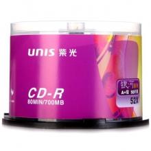 紫光(UNIS)CD-R空白光盘/刻录盘 银河系列 52速 700M 桶装50片
